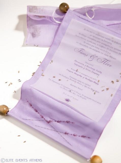 Elite Events Athens Lavender Wedding - Tasos & Peny (1)